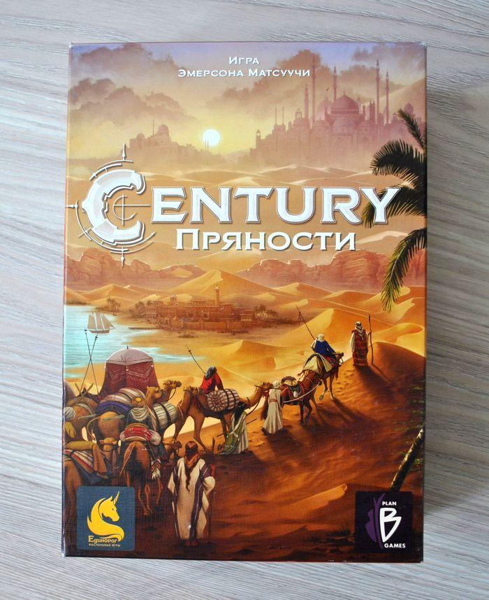 Восток - дело пряное Настольные игры, Настолки, Игровые обзоры, Century: пряности, Длиннопост