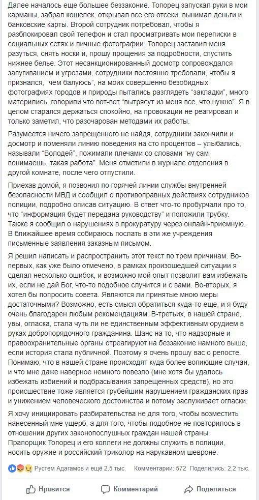 Зато не 90-е Не 90-е, Россия, Длиннопост