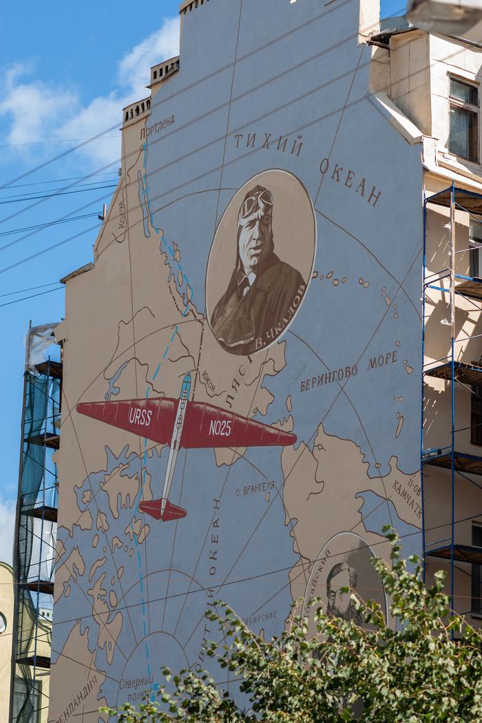 О социальной ответственности и новостях Длиннопост, Хорошие новости, Санкт-Петербург, Граффити
