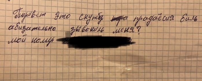 Иногда оставляю скутер возле рынка где много иностранцев) Записка, Скутер, Покупатель, Рынок