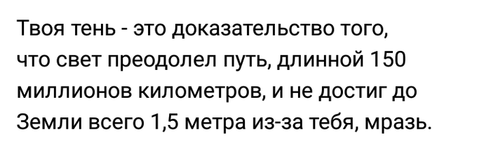 https://cs7.pikabu.ru/post_img/2018/08/07/12/1533674992147817140.png