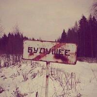 Мрак вокруг Сопли, Мрачное будущее, Перспектива, Самая большая в мире