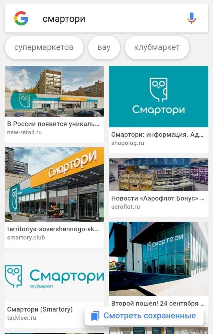 Плагиат или совпадение? Плагиат, Логотип, Совпадение, Москва, Длиннопост