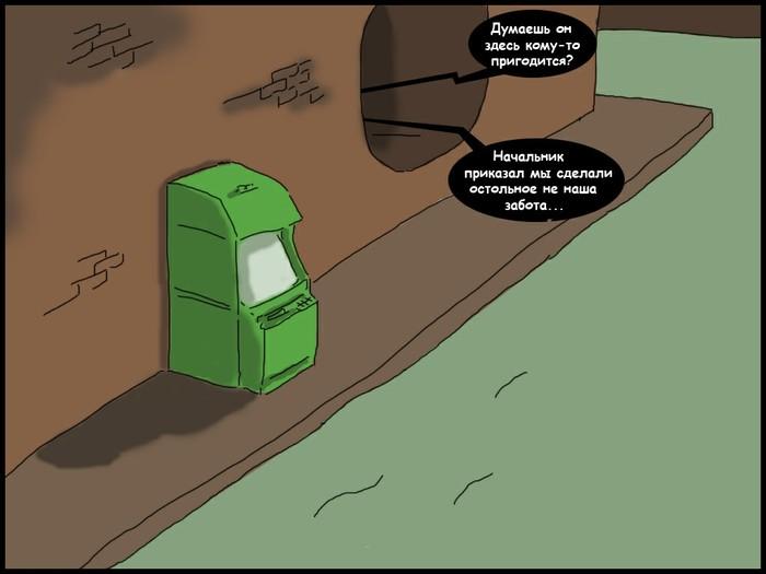 ХреНовость#464 В Казахстане крысы погрызли сотни тысяч Тенге в банкомате. Шутка, Юмор, Комиксы, Длиннопост