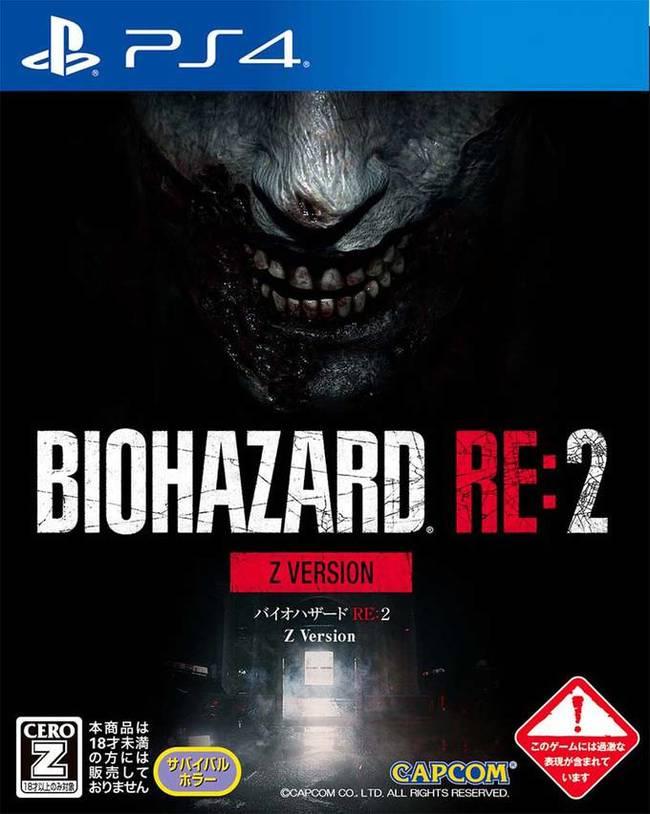 Games News 10.08.18 Fifa, Resident Evil 2: Remake, Pathologic, Новости игрового мира, Игры, Компьютерные игры, Rage 2, Quake champions, Видео, Длиннопост