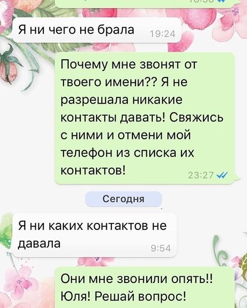 Нужна помощь Пикабушки помагите Займ, ВКонтакте, Помощь, Без рейтинга