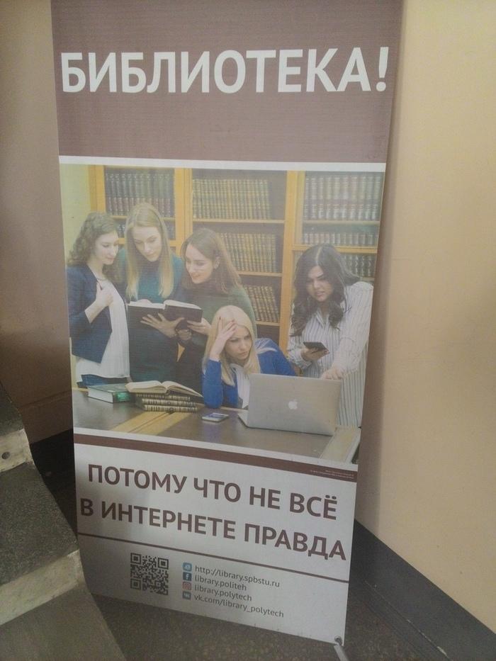 Боги креатива. Учебный корпус. Моё, Креатив, Плакат, Учёба в университете