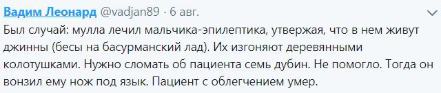 Факты о жизни в Таджикистане Таджикистан, Факты, Twitter