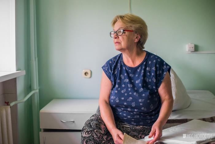 Лечить было нечем: сибирячку перевезли в другую больницу, чтобы избавить от адской боли Новосибирск, Сибирь, Медицина, Больница, Колики, Длиннопост, Негатив