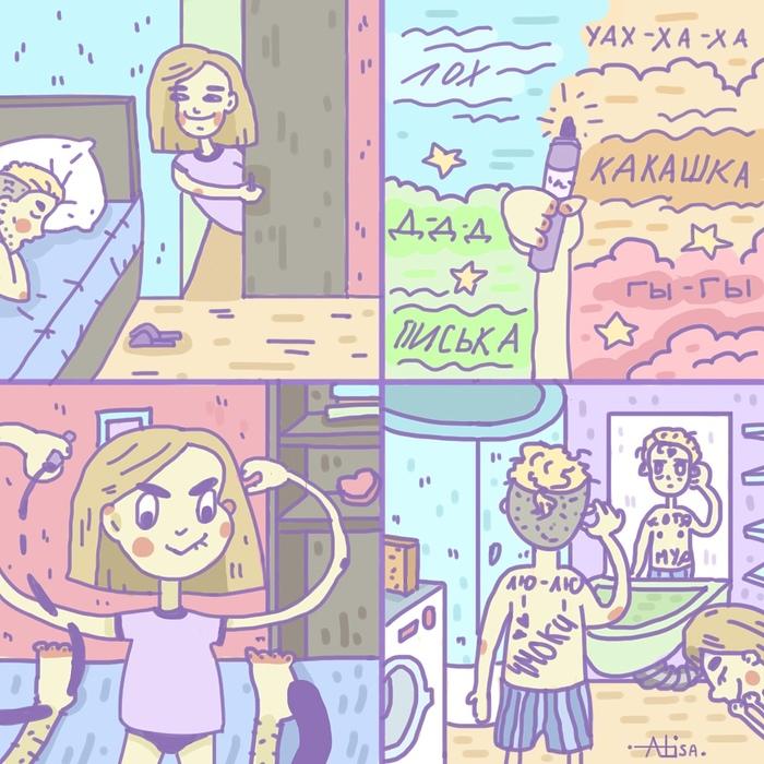 Маленькие пакости Комиксы, Маленькие пакости, Alice, Отношения