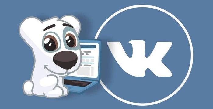 ВК против ФСБ: во «ВКонтакте» появятся полностью приватные профили ВКонтакте, Анонимность, Приватность