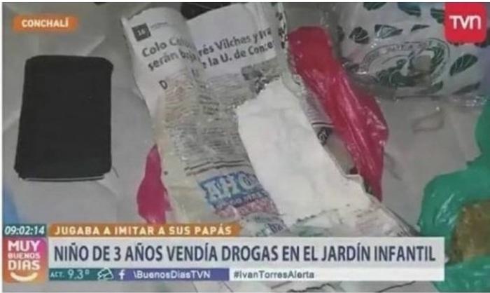 Чилийское доброе утро Чили, Наркотики, Детский сад, Новости, Наркоторговля
