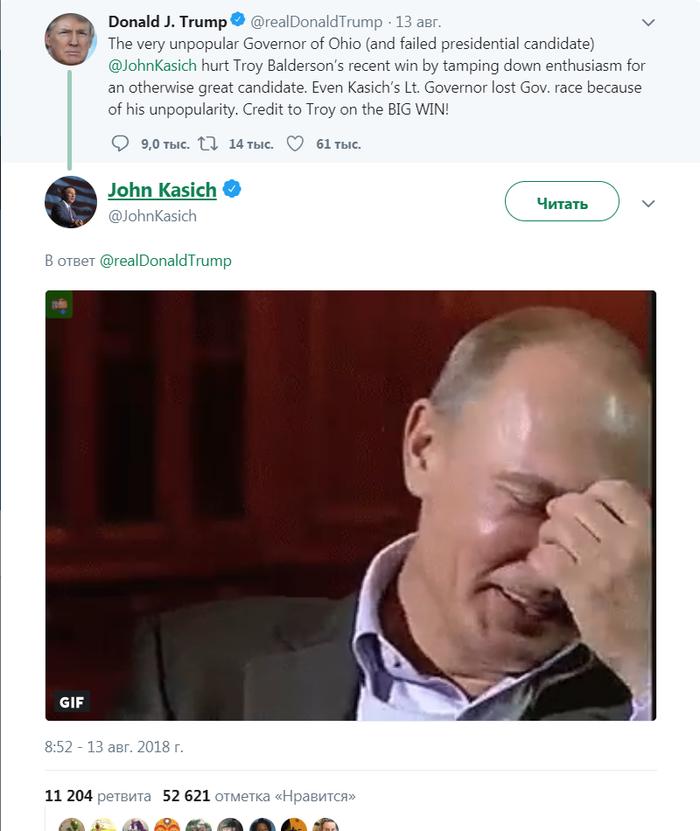 Губернатор штата Огайо Джон Кейсик ответил на критику американского лидера Дональда Трампа гифкой со смеющимся Владимиром Путиным. Дональд Трамп, Путин, Юмор, Политика