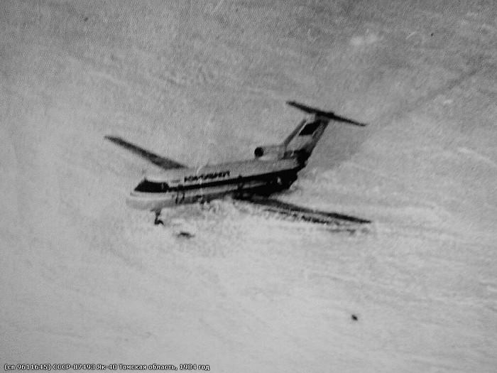 Аварийная посадка Як-40 на лёд Оби Як-40, Авария, Аварийная посадка, Хороший конец, Длиннопост