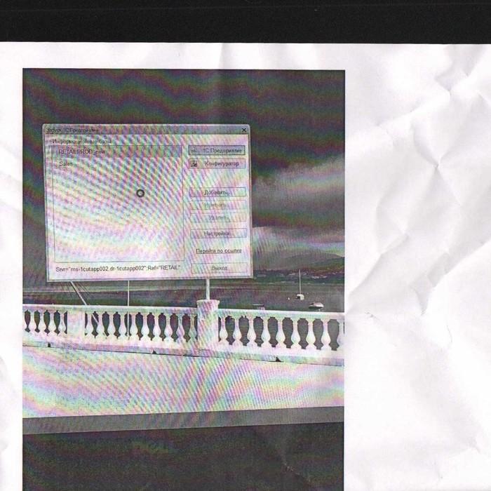HowTo: Правильный скриншот Техподдержка, Офис, Современное искусство, Скриншот, Трудовые будни