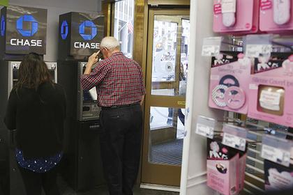 Найден способ выкрасть деньги из банкоматов по всему миру Общество, Мир, Кибербезопастность, Банк, Банкомат, Хакер, FBI, Lentaru