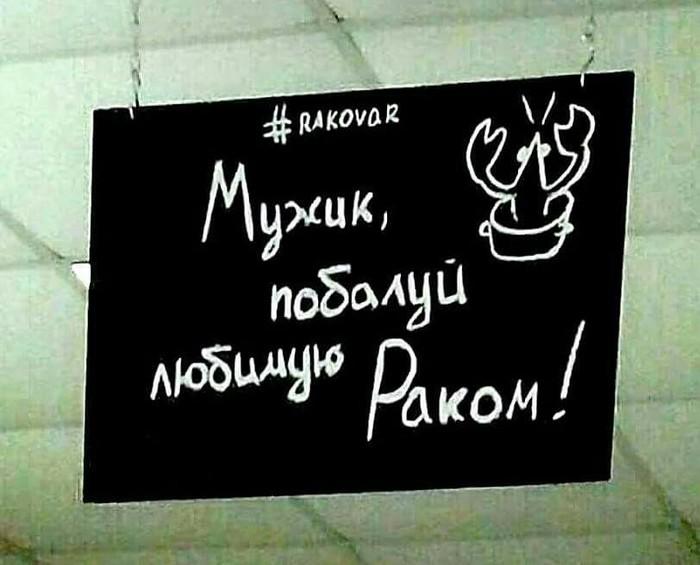 Черниговская реклама