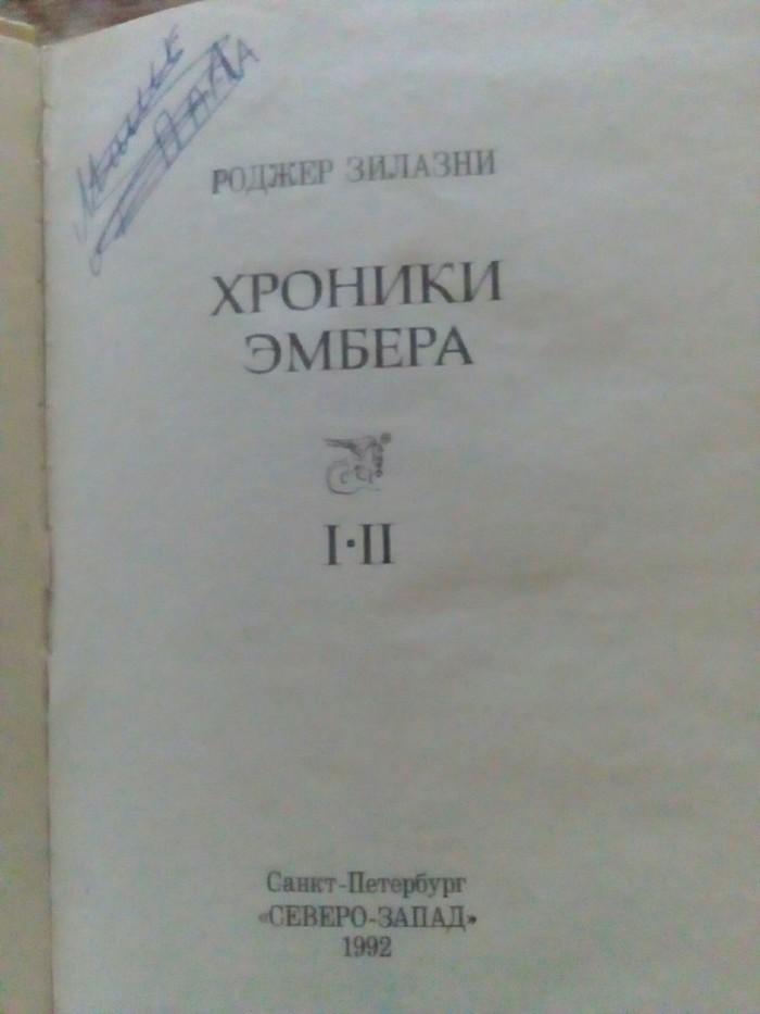 Трудности перевода Книги, Перевод, Длиннопост