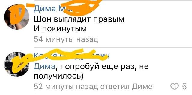 Комментарии ВК Комментарии, ВКонтакте, Скриншот