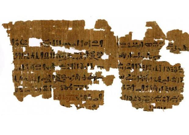 Ученые прочитали древнеегипетский тест на беременность Наука, Новости, Археология, Древний египет, Тест на беременность