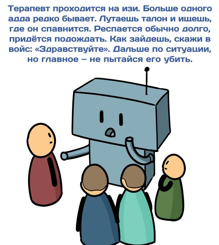 Новость №643: Робот поможет детям с аутизмом общаться с терапевтами Образовач, Наука, Пикча, Робот, Юмор, Геймеры, Аутизм