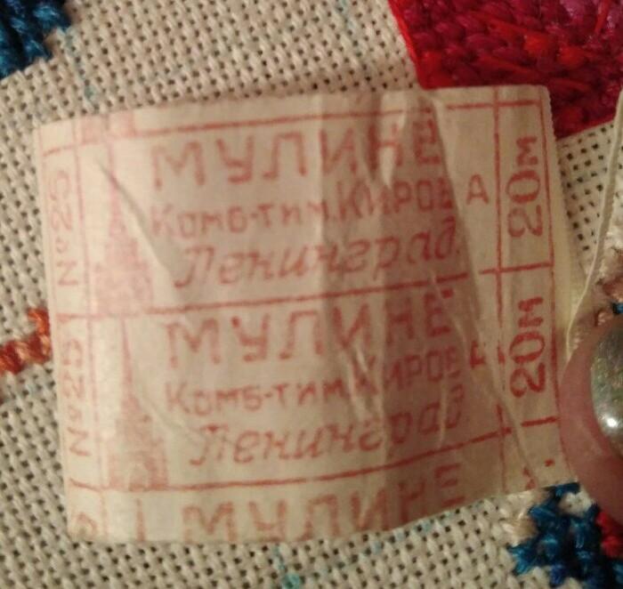 Советское мулине Вышивка крестом, Вышивка, СССР, Винтаж, Длиннопост