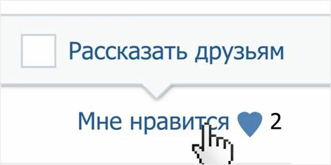 Новая Русская Рулетка
