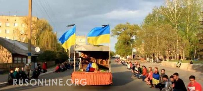ПРИХОДИ И МОЛИСЬ: КИЕВЛЯН ЗОВУТ НА ВСТРЕЧУ «АРБУЗНОЙ» БАРЖИ Украина, Политика, Арбуз, Украинцы