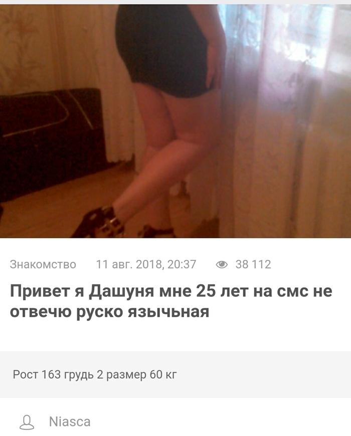 Порно Рассказ Малолетка Проститутка