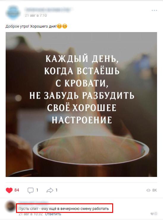 Забота о хорошем настроении Забота, Хорошее настроение, ВКонтакте