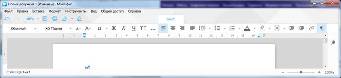 """WordPad по цене чуть ниже MS Office или разбор пакета программ """"Мой офис"""" для тех, кто ещё не в теме. Импортозамещение, Воровство, Распил, ФАС, Длиннопост, Коррупция"""