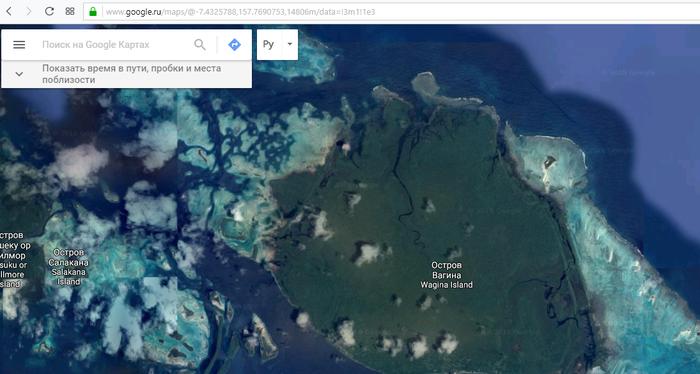 Еще одно местечко, в которое можно культурно послать Остров, Google maps, Скриншот, Вторичные половые признаки