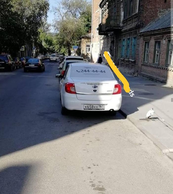 Вот такое безопасное такси Ростов-На-Дону, Наркотики, Такси, Безопасность, Яндекс такси, Длиннопост, Instagram