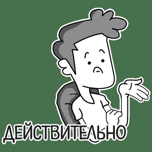 Даун, что ли? ВКонтакте, Переписка, Займ, Кредит, Квартира
