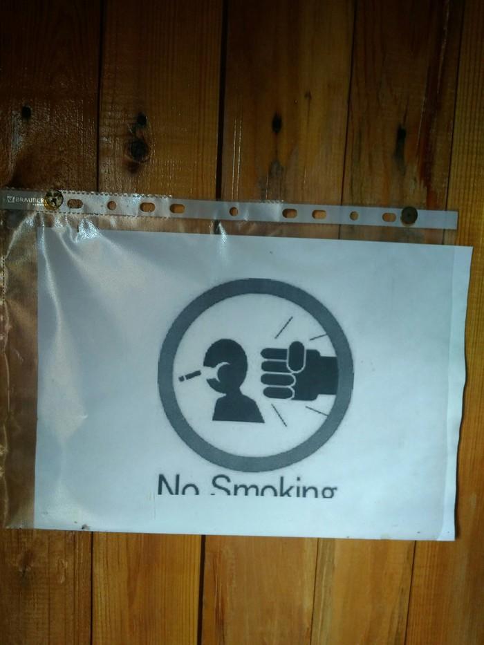 Правильное предупреждение.