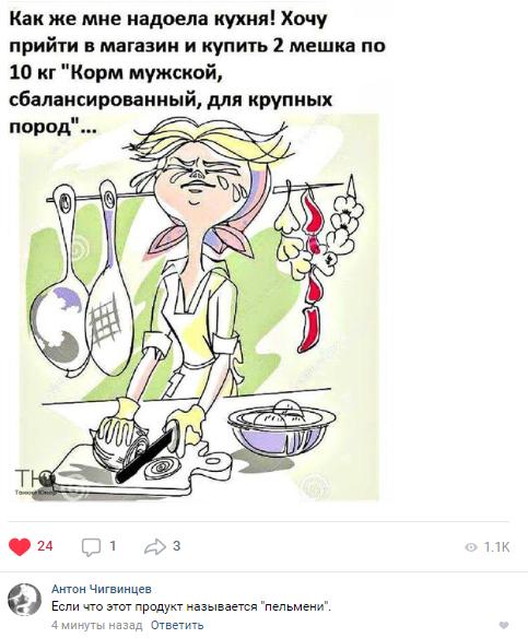 mozhno-mit-zhopu-muzhchinam-v-holodnoy-vode-krasivaya-transseksual-porno