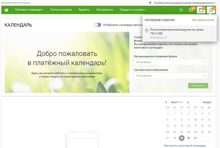 Валютный контроль в РФ для разработчика игр. Обновленная инструкция. Вывод через Сбербанк. Валютный контроль, Валюта, Сбербанк, Steam, Gamedev, Инди, Длиннопост