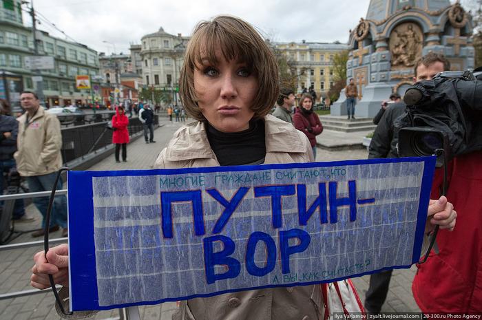 """Пенсионный возраст и Путин """"о смягчении"""" Путин, Вор, Политика, Печаль"""