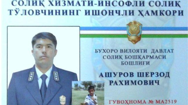 Узбекских налоговиков обязали вклеивать в удостоверение фото близких. Узбекистан, Налоговая инспекция, Удостоверение, Маразм