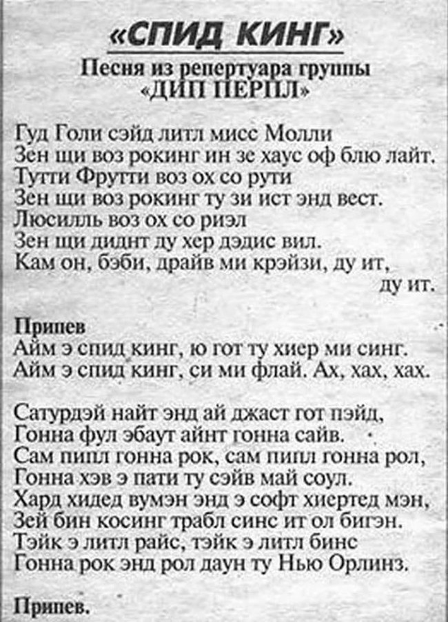 Песня.