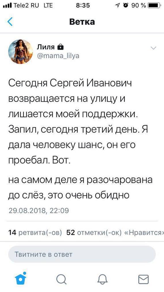 Люди не меняются Новосибирск, Помощь, Бомж, Алкаш, Мат