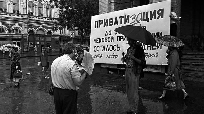 Приватизация в России 90-х. Приватизация, Приватизация 90-х, Ваучер, Залоговые аукционы, Чубайс, Егор Гайдар, Ельцин, Длиннопост