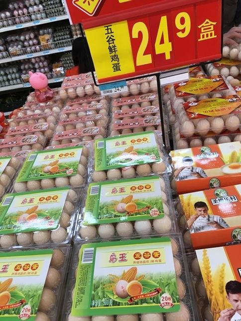 e1ea117c2 Цены на продукты питания в Китае Китай, Китайские товары, Продукты, Цены,  Супермаркет