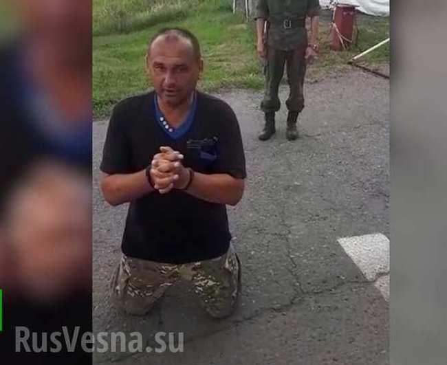 Боевик «АТО» на коленях умолял пустить его в Россию АТО, Политика, Украина, Россия, Боевик АТО