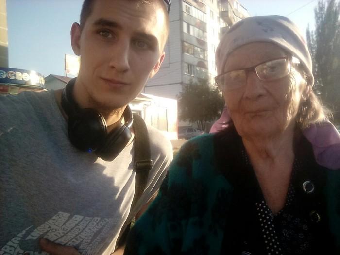Бабушка Попрошайки, Пожилые, Помощь, Длиннопост