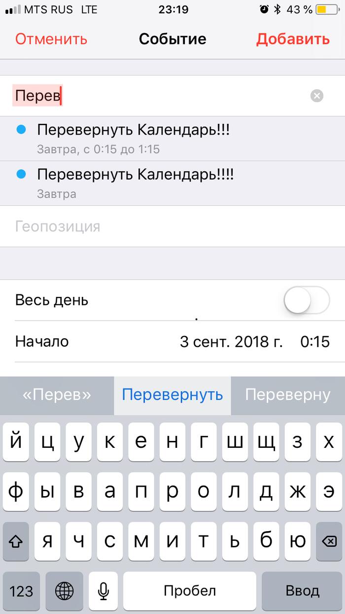 3-е сентября )))
