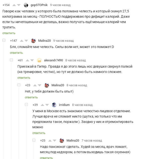 ti-ko-mne-priedesh-v-trusikah-smotret-russkoe-porno-tub