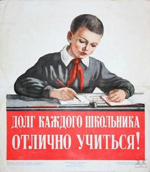 Советские плакаты №7