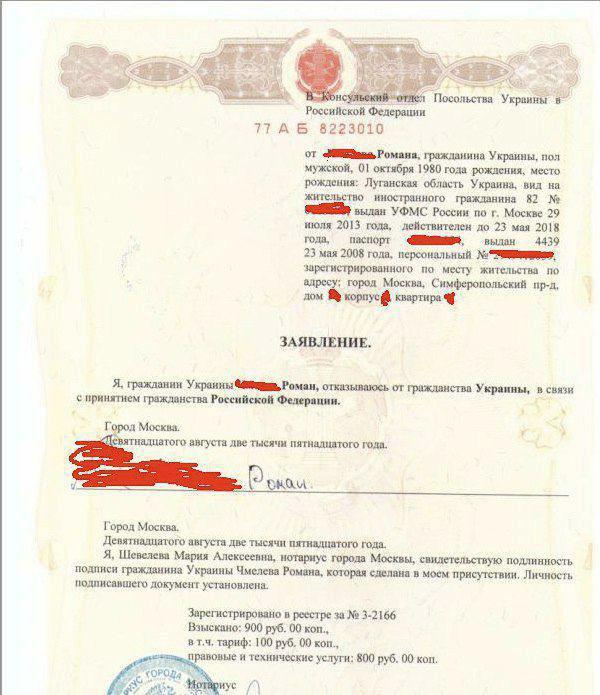 Документы чтобы стать на миграционный учет