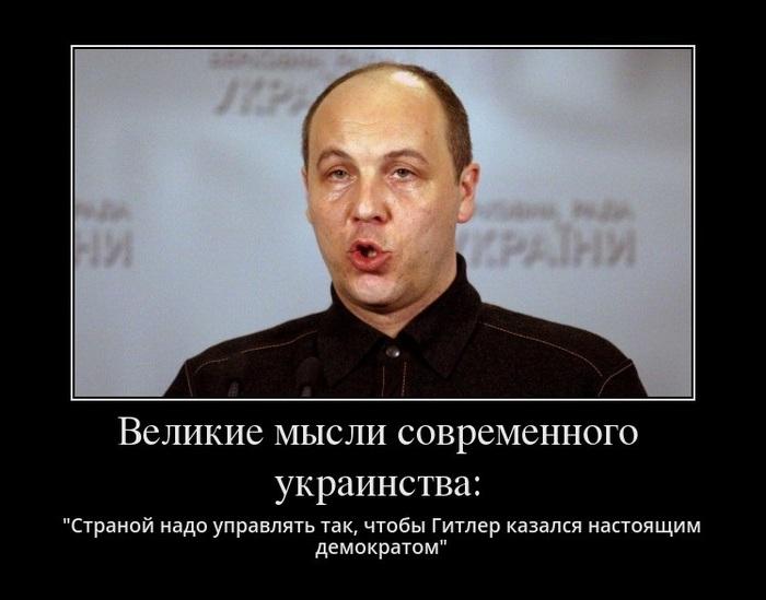 tantsi-popkami-rolik-gitler-ob-ukraine